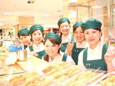 魚道楽 富惣(とみそう) 高島屋大阪店のアルバイト情報