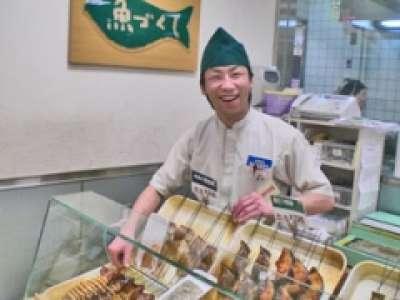 魚道楽 富惣(とみそう) 西武池袋店のアルバイト情報