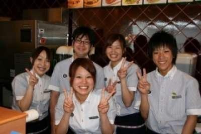 明治石油株式会社 第二阪和関空高松店のアルバイト情報