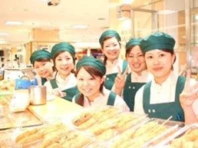 魚道楽 富惣(とみそう) 名古屋松坂屋本店のアルバイト情報