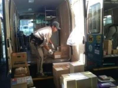 ヤマト運輸株式会社 難波支店のアルバイト情報