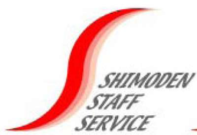 シモデンスタッフサービスのアルバイト情報