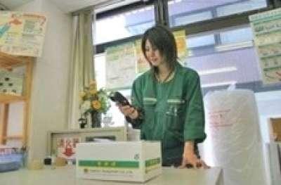 ヤマト運輸株式会社 東成中本支店 中本センターのアルバイト情報