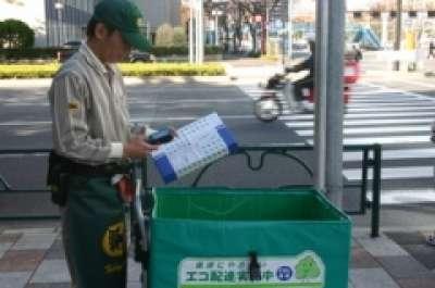 ヤマト運輸株式会社 東神田支店 岩本町3丁目センターのアルバイト情報
