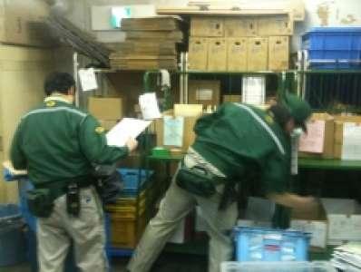 ヤマトグローバルエキスプレス株式会社 渋谷営業所 道玄坂センターのアルバイト情報