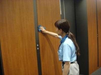 三清社のアルバイト情報