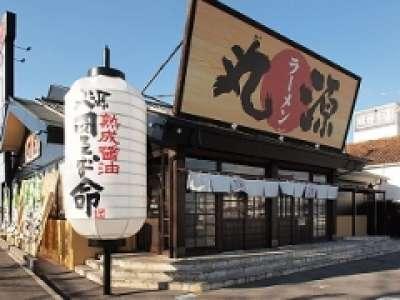 丸源ラーメン  知立店  (豊田産業株式会社)のアルバイト情報