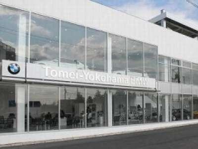 Tomei-Yokohama BMW東名横浜本店のアルバイト情報