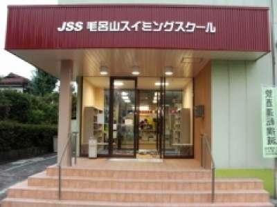 JSS毛呂山スイミングスクールの求人画像