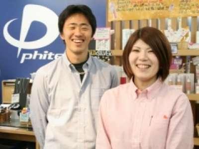 ファイテンショップ ゆめタウン広島店のアルバイト情報