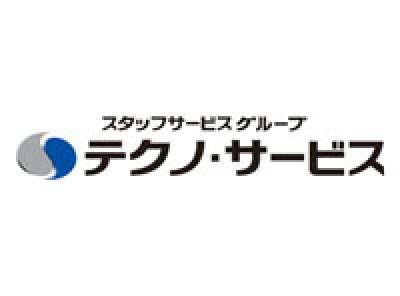 ☆単純!カンタン!☆野菜の袋詰め作業 テクノ・サービス