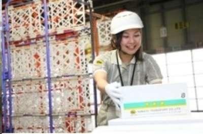 ヤマト運輸株式会社 西埼玉ベースのアルバイト情報