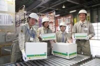 ヤマト運輸株式会社 新東京ベースのアルバイト情報