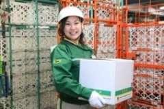 新検見川【4月開始】1~2ヶ月の短期◆学生・Wワーク大歓迎!◆仕分けのアルバイト