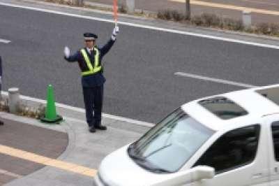 日本総業株式会社のアルバイト情報