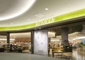 癒しをイメージして緑を基調とした店舗環境です