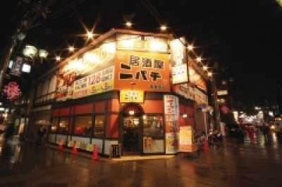 ニパチ 防府駅前店(株式会社ヨシックス)のアルバイト情報