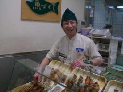 魚味撰 富惣(とみそう) 松坂屋上野店 ☆上野松坂屋☆お惣菜コーナーでの販売スタッフ!