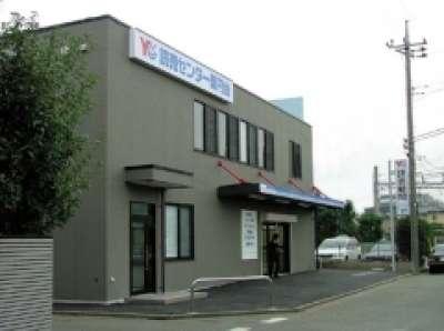 株式会社加藤新聞舗 YC薬円台のアルバイト情報