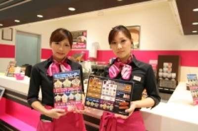カフェ・バンカレラ 新発田店のアルバイト情報