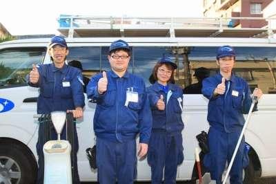 ガスト成東のアルバイト情報
