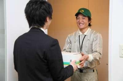 ヤマト運輸株式会社 羽沢支店 羽沢センターのアルバイト情報