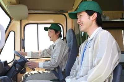 ヤマト運輸株式会社 武蔵野支店 境南町センターのアルバイト情報