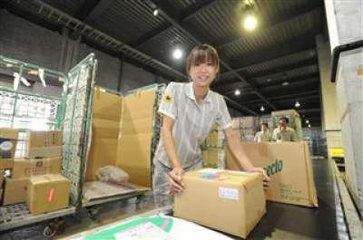 ヤマト運輸株式会社 自由が丘支店 柿の木坂センターのアルバイト情報