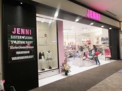 JENNI イオンモール春日部店のアルバイト情報