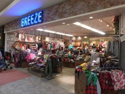 BREEZE イオン成田店のアルバイト情報