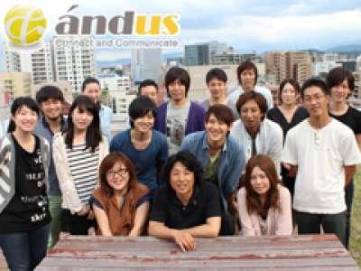アンダス株式会社のアルバイト・バイト・パート求人情報詳細
