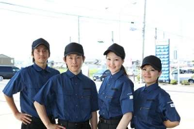 宇佐美エナジー  エクスプレス六甲店のアルバイト情報