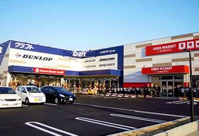 クラフト稲沢店のアルバイト情報