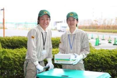 ヤマト運輸株式会社 下北沢支店 世田谷大原センターのアルバイト情報