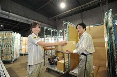 ヤマト運輸株式会社 錦町支店 錦町3丁目センターのアルバイト情報