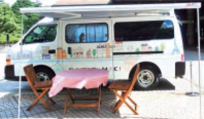 メガネの三城 徳島バイパス店 訪問サービス部門のアルバイト情報