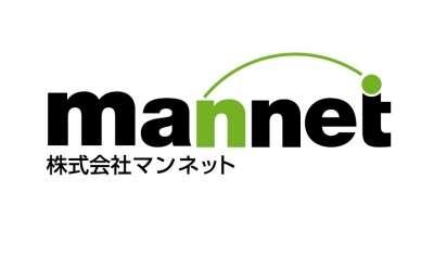 マンネットのアルバイト情報