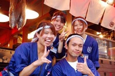 大庄水産 内神田店のアルバイト情報