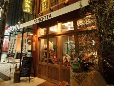 PANCETTAのアルバイト情報