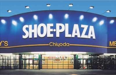 【SHOE・PLAZA】週3×1日5時間〜 靴販売スタッフ! SHOE・PLAZA 三次店 [28515]