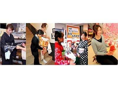 きもの京彩 向ヶ丘店のアルバイト情報