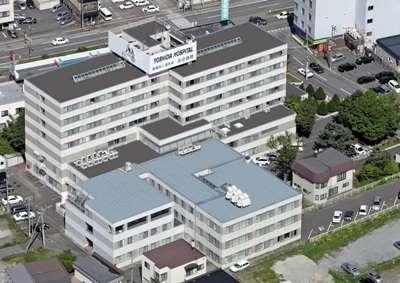 医療法人社団 慶友会 吉田病院の求人画像