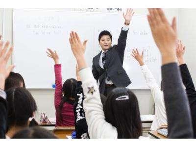 湘南ゼミナール 三ツ境教室のアルバイト情報