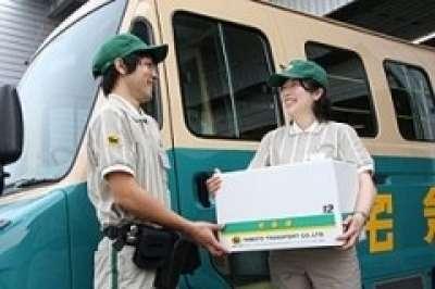 ヤマト運輸株式会社 和歌山北支店 和歌山楠見センターのアルバイト情報