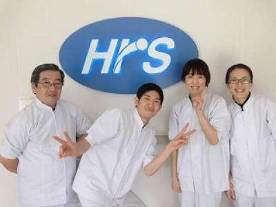 新中間病院のアルバイト情報