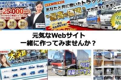 笹塚のアルバイト情報