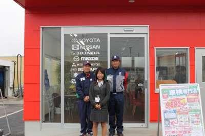 セルフ&カーケアステーション富里日吉台のアルバイト情報