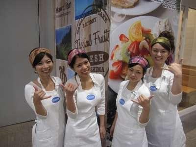 Hawaiian Pancake Factory イオンモール各務原店のアルバイト情報