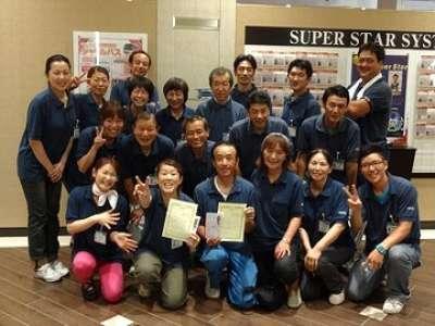 株式会社エムエムインターナショナル/マルハン蒲田駅東店のアルバイト情報