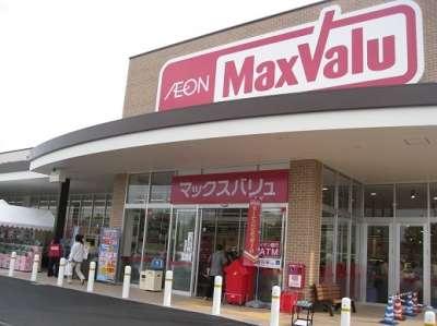 マックスバリュ広東店のアルバイト情報